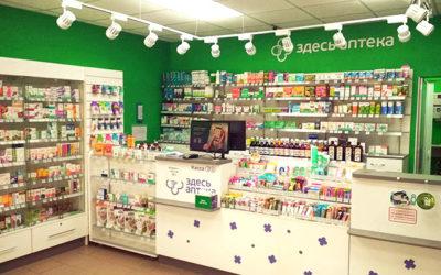 Аптека открылась в магазине «Пятерочка»